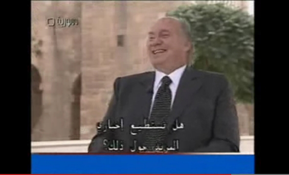 New Interview Transcript: His Highness the Aga Khan's 2008 Syrian TV Interview (Aleppo, Syria)